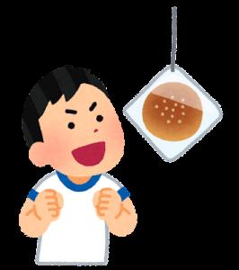 undoukai_pankui_kyousou